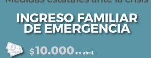 Como cobraran el subsidio de 10000 pesos los beneficiarios de la Asignación Universal por Hijo