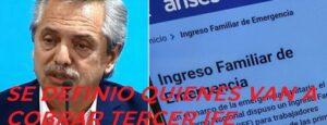 Alberto Fernandez definió quienes van a cobrar el tercer IFE